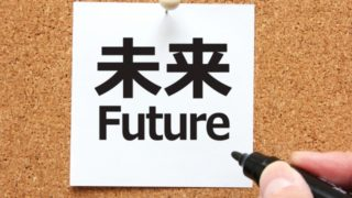 薬剤師の将来性と飽和