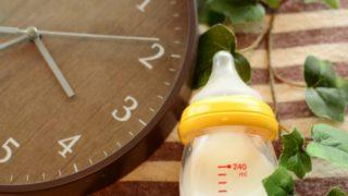 パート管理薬剤師の産休・育休取得について
